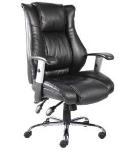 Ergonomic Leather Bound Office Desk Chair