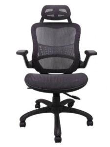 Komene-Office-Chair